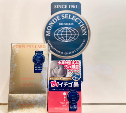 モンドセレクション金賞銀賞🥇🥈受賞商品2点です♪
