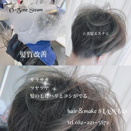 ☆ 髪質改善 美髪エステ  す  * 通常サロンで行うトリートメントとは桁違いに髪質が変わります!   ① 美髪エステ持ちは約1カ月      (1カ月に1回の美髪エステ) ② 繰り返すほど手触り、艶、美髪に変身! ③ パサつき、広がりなど      多少の癖毛は伸びます! ④ 施術時間は約90分 ⑤ ブリーチ等で傷んだ髪も復活!  通常料金 ¥13000(s.b込)税別                     ↓ 初回限定 お試し料金 ¥8000(s.b込)税別  ☆姉妹メニュー           ↓ ☆☆☆最上級☆☆☆髪質改善 美髪ストレート(縮毛強制) *通常の縮毛矯正と違い一回でパツパツにのばさず、地毛に負担のないよう地毛をエステしながら、徐々に伸ばしていきます。  通常料金 ¥20000(s.b込)税別                    ↓ お試し料金 ¥15000(s.b込)税別 施術時間 約120分  *ヘアカラーを同時にお考えのお客様は 美髪を維持する為1週間あけて施術することをお勧めしております。 (お時間の無いお客様はご理解の上、同時進行も可能です。)   hair&make 8LAMIA8 ご予約 082-221-3872