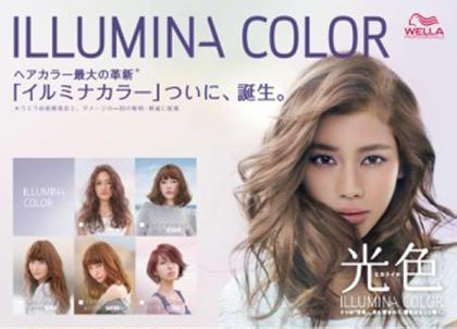 期間限定★1color*多種colorOK(一部追加有り)+3000円の上質3stepTr+眉cutcolor