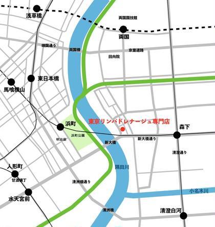 東京リンパドレナージュ専門店所属の東京リンパドレナージュ専門店のエステ・リラクカタログ
