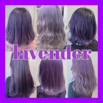 ✨💟色落ちまでキレイに💟✨紫シャンプープレゼント✨ケアブリーチ➕外国人風カラー➕トリートメント✨お得なセット価格💟