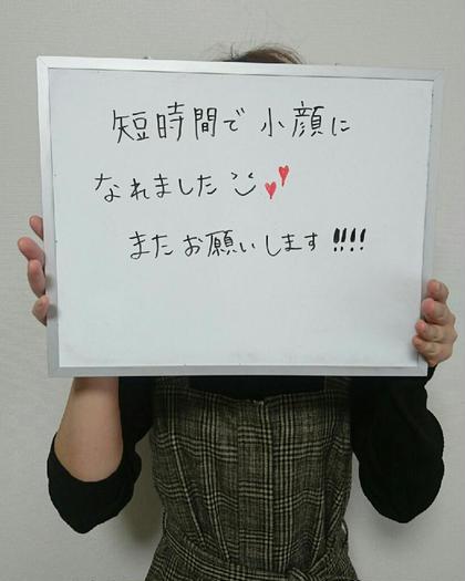 初めてのH様★ 目がぱっちり開いたスッキリしたお顔に! ありがとうございました♪ mjuk(ミューク)所属・豊田紗希のスタイル