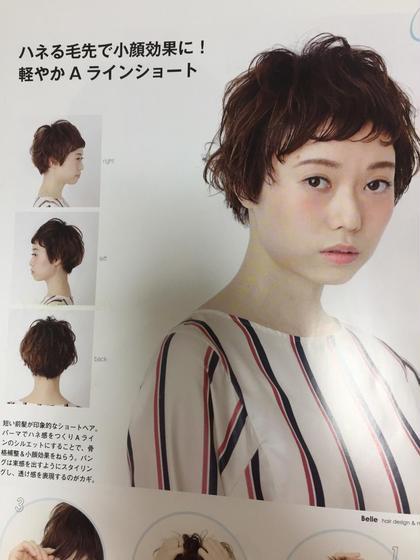 ARCH HAIR DESIGN所属・矢島郁海のスタイル