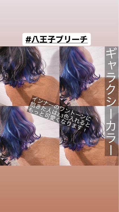 【新規限定メニュー】¥9800〜特殊カラー(カラーバター/カラートリートメント)+1ブリーチ(学生¥9000〜