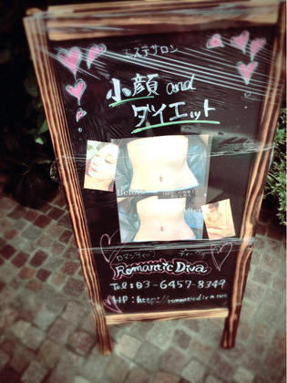雨に濡れても大丈夫なように工夫しました(*^^*) Romantic Diva所属・小林真由美のフォト