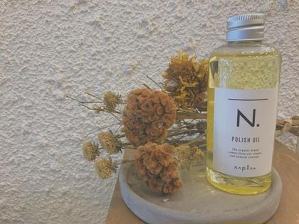 その他 N.polish oil  天然由来100%、肌にも使えてベタつかない 大人気のoilが期間限定で20%offです   気になる方はmagicoへ...❤︎
