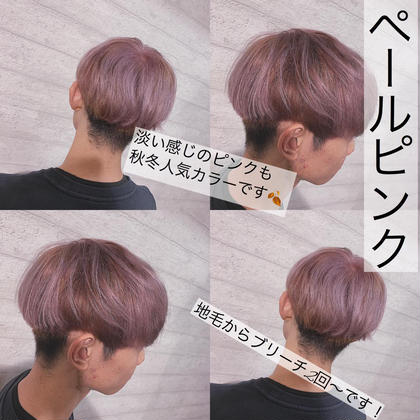 【メンテナンス期間】レングス調整カット(3cmまで)or毛量調整