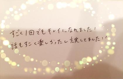 お客様の声♡ @お肌のお悩み別フェイシャル Romantic Diva所属・初芝恵梨菜のフォト