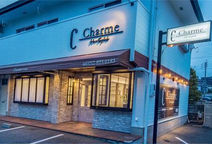 【Charme】外観 完全個室‼︎Charme(シャルム)所属・【Charme 】シャルム緑区黒沢台のフォト