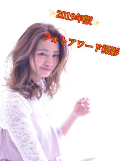 新規限定‼️カット +イルミナカラー(白髪染めも可)+髪質改善・酸熱トリートメント¥17710→12760