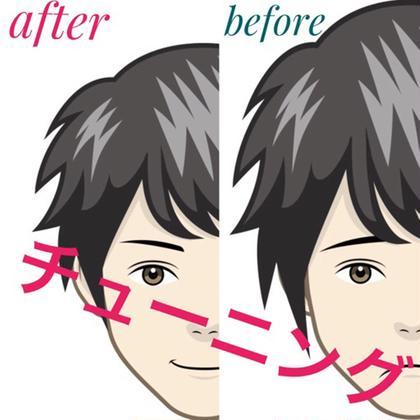 【ボリュームを抑えたい方】カット+髪質改善チューニング