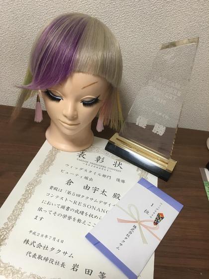 7月にあったコンテストでの優勝作品です! LUNTY OSAKA【ランティオオサカ】所属・倉由宇太のスタイル