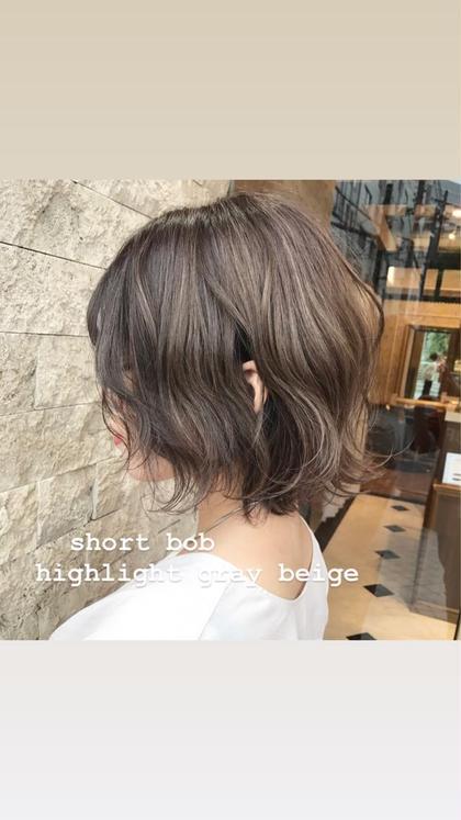 【2〜4回目クーポン】前髪カット & ヘアカラー & トリートメント