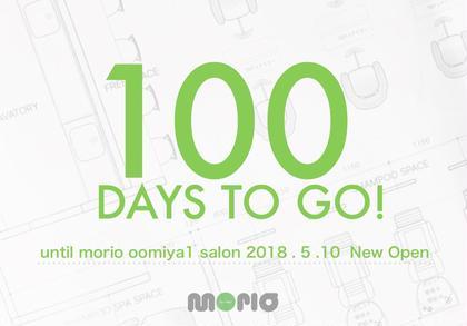 その他 カラー 再オープンまで、あと100日!! カウントダウンスタート!!