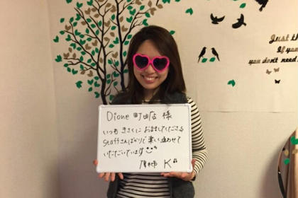 Dione町田店【小顔◇痩身◇脱毛】所属・永井恵美子のフォト