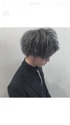 EARTH coiffure beaute 藤枝店所属・アガタミオのスタイル