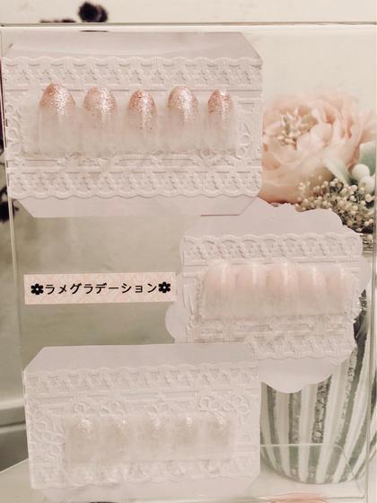 ⭐️[新規のお客様限定価格] HANDシンプルラメグラ(通常¥6050)      ※期間限定オフ代無料♪(ソフトのみ)