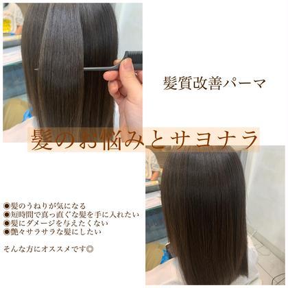 🌈酸熱トリートメント🌈短時間でサラサラな髪を手に入れたい、うねりを抑えたい、髪のダメージは減らしたい方にオススメ🤩