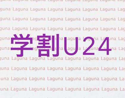 Laguna所属の北浦和LagunaLagunaのマツエクデザイン