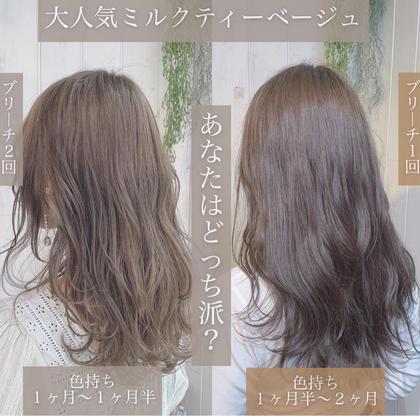 【❤️期間限定❤️】前髪カット&透明感カラー