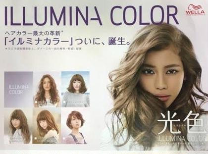 【期間限定】カット+光色イルミナカラー+薬剤除去¥5000