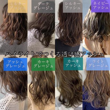 ハイライトカラー+トリートメント【リニューアルオープン記念価格】👗👗19300→9400円✨✨