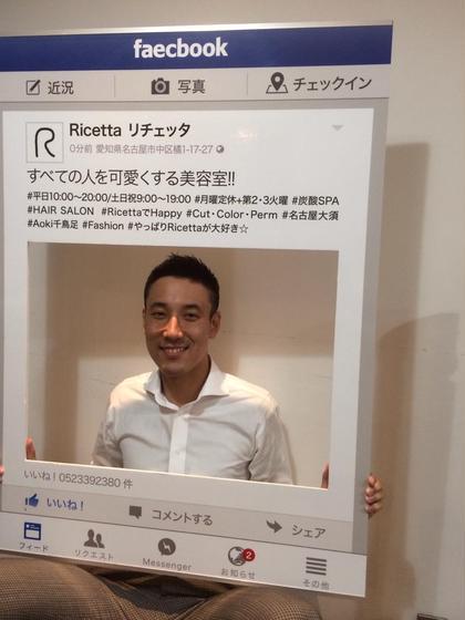 ricetta所属・加藤弘隆のスタイル