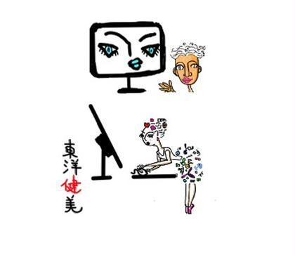 「西通り鍼灸整骨院・東洋健美」会員様専用 30minコース✨美容鍼・小顔矯正・骨盤矯正・o脚矯正・おカラダの痛みコース