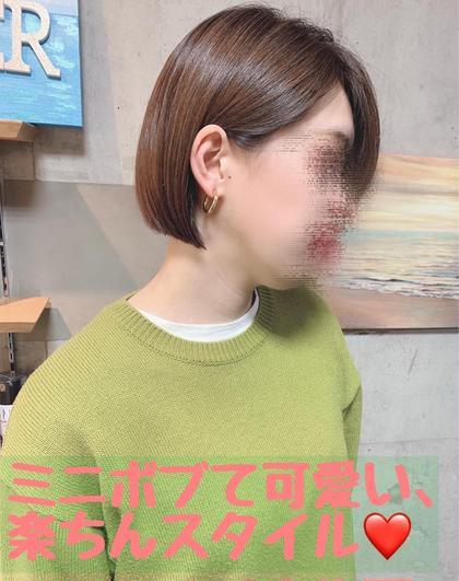 カット✂️+1stepダメージ補修トリートメント✨
