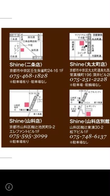 ただ今丸太町店で新人レッスン中です 山田美樹のマツエクデザイン・マツパデザイン