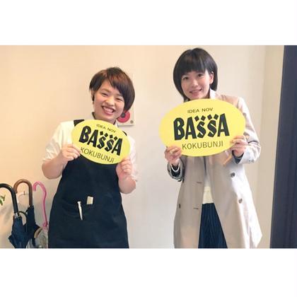 BASSA所属・村上美由紀のスタイル