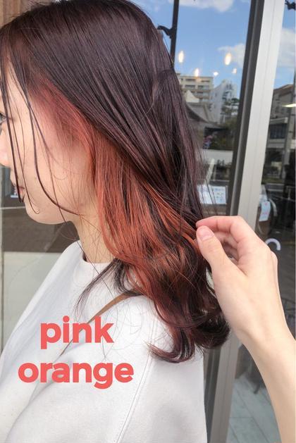 🌈💕人気No.2💕✨インナーカラー✨💕ブリーチ1回+全体カラー♡♡赤、ピンク、オレンジ、赤紫など。。♡