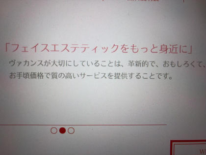 VACANCESのコンセプト!! VACANCES(ヴァカンス) 梅田堂山店所属・VACANCES梅田堂山店のフォト