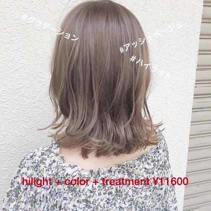 【✨学生限定✨】前髪カット & 透明感カラー+紫外線防止トリートメント