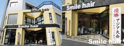 smile hair 武蔵浦和店所属・おおのぎたくやのスタイル