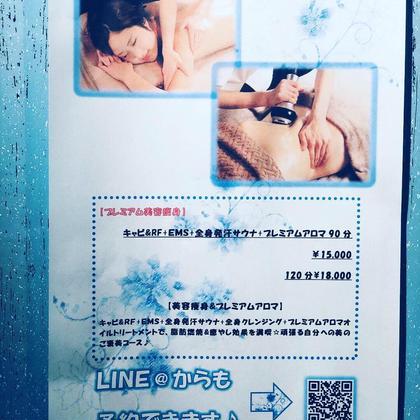 その他 メニュー表③♪♪  LINEあっとの登録も受け付けております✨ →オトクなクーポン多数あり!!