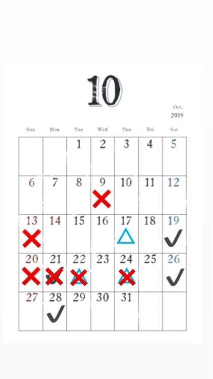 📆 10月のカレンダー (予約表) 📆  ✔がご予約可能の日にち ❌が既に埋まってしまってる日にち  △ がどうしてもこの日が良い という方への日にち  🏝時間 19時 30 〜 🏝メニュー    白髪染め (根元だけ)     ¥1000                         白髪染め (毛先まで)     ¥2000                         ワンカラー(トリートメント付き)  ¥2000              ブリーチ&カラー(トリートメント付き)  ¥4000