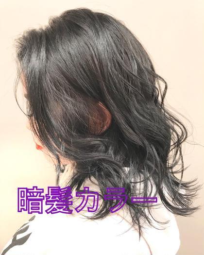 🌈🌈黒染めじゃない黒髪🌈🌈黒髪カラー&ハホニコトリートメント