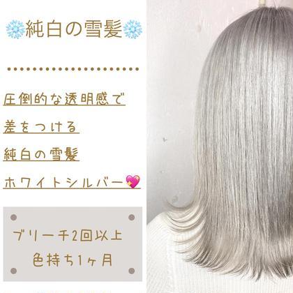 【💖ブリーチメニュー💖】《ケアブリーチダブルカラー》+《カット》+《2Step髪質改善ナノスチームトリートメント》