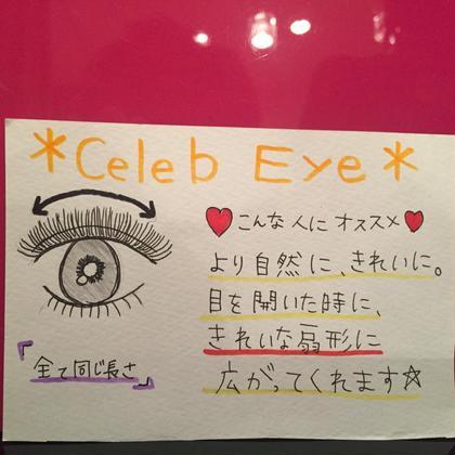 ☆Celeb Eye☆ ルアリー 渋谷所属・菱山佳則のフォト
