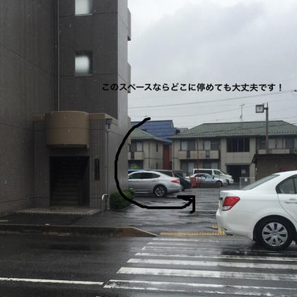 マンション裏の駐車場です! ILARI所属・木山裕子のフォト