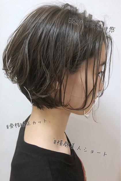 🎊リピート率No.1🎊⭕️ブリーチ無しで赤味消します⭕️カット&外国人風カラー&髪質改善トリートメント