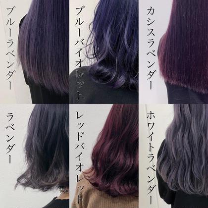 ❄️ケアブリーチWカラー+髪質改善(酸熱トリートメント)❄️(炭酸Spa付)【+¥1100 Tr ランクアップ】