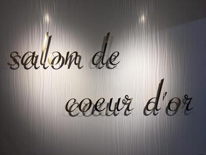 ビル9階、エレベーターの扉が開くと 素敵な看板がお出迎えです✨ salon de coeur d'or所属・sakurairicaのフォト