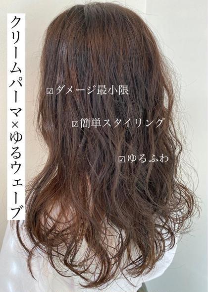 『外国人風』潤いパーマ+カット+炭酸泉spa ¥13800⇒¥5660