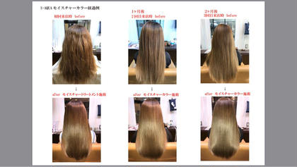 大人気✨髪質改善サイエンスアクア🎊🎊