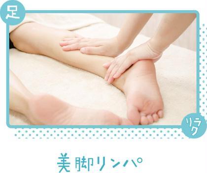 【小顔整体コルギ+美脚リンパ】80分\3,980円 小顔と一緒に足のむくみを解消!