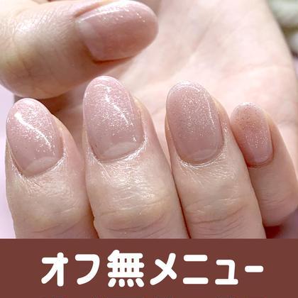 ワンカラーorグラデ◆オフ無・ハンド(施術90分)