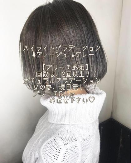 カラー ハイライトグラデーション!! このクーポンで全て出来ます!!  ブリーチの回数は、髪質を見てからになります! 黒染めされているお客様は、2回以上必須!! オプションで、+3500円になります!