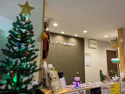 クリスマスの飾り付けをしました🎄💓  自分へのご褒美やデート前に ぜひご利用くださいませ😋✨